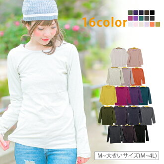 Big size Lady's tops long sleeves color cut-and-sew big size Lady's M L LL 3L 11-13-15 big size big size Lady's head sleeve CUTSAW No. 925