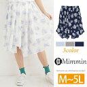 M〜 大きいサイズ レディース スカート■裏地あり ウエストゴム ジョーゼット素材 花柄 イレ