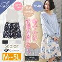 M〜 大きいサイズ レディース ワンピース■ノースリーブ・新色追加!! スカラップ衿 ビジュー