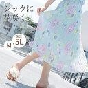 M〜 大きいサイズ レディース スカート■裏地付き ウエストゴム 花柄 ジョーゼット ひざ下丈