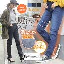 【送料無料】 大きいサイズ レディース パンツ | 新色追加...