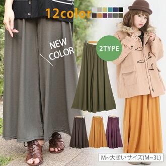 Large size Womens pants Gaucho pants M L LL 3 l free 11, 13, 15, [] * [] MB-KSPANTS pants women's bottoms pants ladies large size