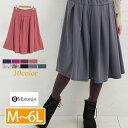 M〜 大きいサイズ レディース スカート■3L-6Lサイズと