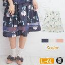 大きいサイズ レディース スカート | 花柄 裾切替 タ