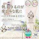 保湿クリーム【送料無料】MIMURA ナイトマスク NOUMITSU(48g) 保湿クリーム ☆オルガ