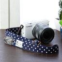 Canon M100 KissM 対応 カメラストラップ /取付テープ 8mm幅 【フリータイプ】/ダークネイビードット