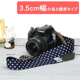 ����饹�ȥ�å� camera strap MI-NA �ߡ��� ����� �ߥ顼�쥹 �Ф�� ���� ������� ������ ����饹�ȥ�å� camera strap �������ͥ��ӡ��ɥå�/3��5cm��Ĺ��Ĵ�����