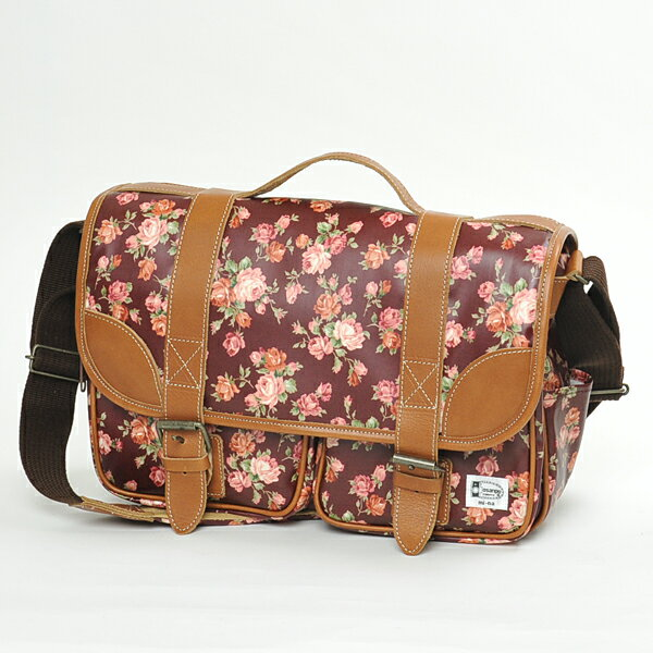 Original Best Camera Bags For Women In 2018 - Stylish AND Functional!