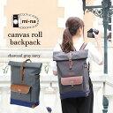 [送料無料] カメラバッグ camera bag MI-NA ミーナ おしゃれ ロール帆布リュック/ チャコールグレーネイビー