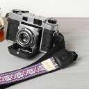 I am pretty in camera girls! Girl camera strap / Nordic events purple [shortstop] [easy ギフ _ packing]