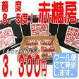 ショッピングミニ ミニトマト 赤糖房(あかとんぼ) 160g×6パック入り フルーツ感覚!