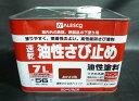 速乾 油性さび止め 7L≪あかさび色≫×1缶