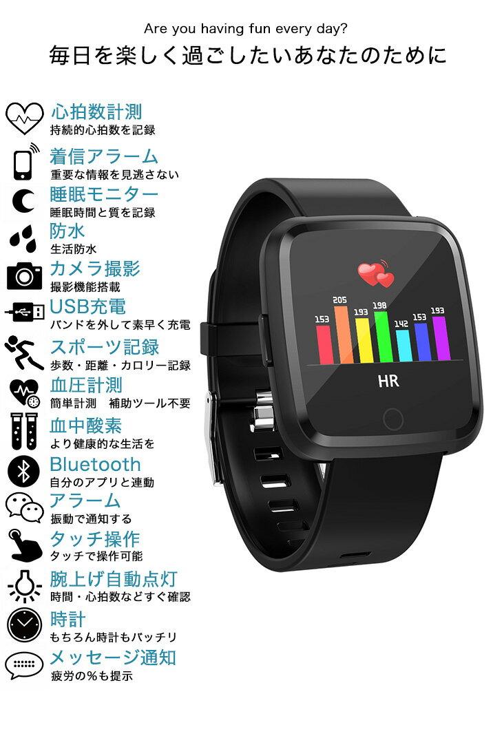 iphone 対応 android 対応 li...の紹介画像3