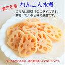 ゆず胡椒(赤)無添加 ゆずこしょう  徳島県産 赤唐辛子 お土産