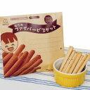 保存用ファイバービスケット×24ヶ 【非常用食品】