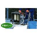 手動式浄水器mizu−Q1000 【避難生活用品】