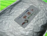 【】茶農家愛用のいつものうちの飲み茶【上煎茶】1kg【smtb-T】