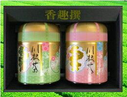【送料無料】八十八夜平安缶100g2本セット【楽...の商品画像