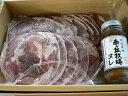 牧場自慢の味を、お手軽に食卓で![ジンギスカンセット](ラム肉と牧場特製タレ)☆6,300円以上送料無料です