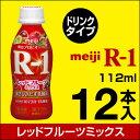 【ポイント2倍】明治 R-1 ヨーグルト...