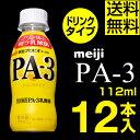 【ポイント10倍】明治 PA-3 ヨーグ...