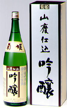 菊姫 山廃仕込吟醸 720ml