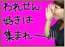 【訳あり】【とある会社の割れちゃったB級品】送料無料 われせんべい10袋入り+オマケ