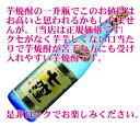 魔王の造りに携わった杜氏さんのいる蔵。誰が飲んでも美味しい♪東酒造 七窪 1800ml