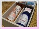 天狗舞の人気梅酒と手取川の軽い味わいの日本酒セット★女性の方にもおいしいセットを「No.3450」
