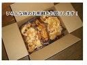 【訳あり】【とある会社の割れちゃったB級品】<送料無料>われせんべい10袋入り+オマケ
