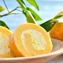 【あす楽 夏季限定品】南総ロール 甘夏味 こだわり素材の美味しいバウムクーヘンとバタークリームのロールケーキ