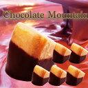 チョコレート マウンテン