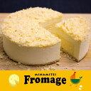 【1620円を1300円】見波亭フロマージュ バウムクーヘンを使用した、とろける冷たいチーズケーキ