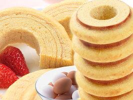 【モンドセレクション2006&2007最高金賞】 2倍の大きさ&美味しさで 喜ばれる御祝い菓子 でかでかバウムクーヘン