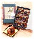【モンドセレクション2006銀賞2007金受賞】もっちり&しっとり…黒糖まんじゅう6個箱入