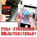 写真プリント デジカメプリント スマホプリント Lサイズ自動補正仕上げ キャッシュレス対象