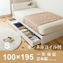 Imgrc0065935097