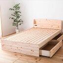 収納ベッド 国産ひのきすのこ収納ベッド すのこベッドセミダブルサイズ すのこは島根・高知県産ひのき送料無料