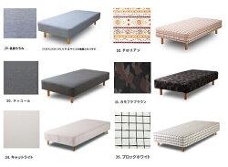 【送料無料】ボンネルコイル脚付マットレスベッド[ショートシングルサイズ]品質安心の国産品!木枠は通気性よいすのこ仕様