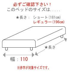 ������̵���ۥݥ��åȥ�������եޥåȥ쥹�٥å�[�쥮��顼110cm���]�'��¿��ι��ʡ����Ȥ��̵����褤���Τ�����