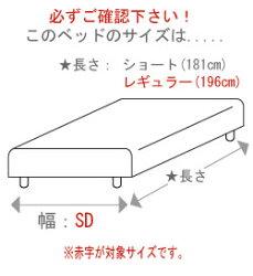 【送料無料】ポケットコイル脚付マットレスベッド[レギュラーセミダブルサイズ]品質安心の国産品!木枠は通気性よいすのこ仕様