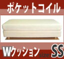 Img56808096