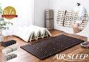 【大感謝祭10%+1,000円off】日本製折りたたみ樹脂すのこベッド シングルサイズ 軽量コンパ