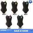 arena[アリーナ] レディース 競泳練習水着 タフスーツ スーパーフライバック SAR6106W