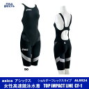 asics [アシックス]レディース高速競泳用水着ショルダーフレックスタイプ TOP IMPACT LINE CF-1 ALS524
