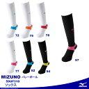 MIZUNO [ミズノ] バレーボール ソックス ユニセックス 59UF310