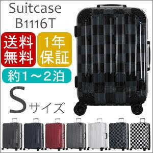 スーツケース フレーム キャスター 持ち込み