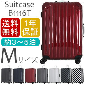 Suitcase «Trip Flash/B1116T» 58 cm size M ( 3 days ~ orientation 5 days ) medium frame type TSA lock, 乃本-casters with interior inner flat 55% off sale