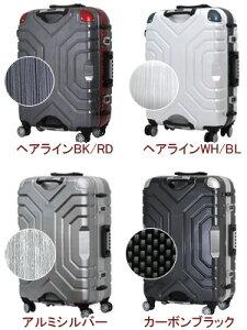 スーツケース≪B5225T≫58cmSサイズ(約2日〜3日向き)小型フレームタイプTSAロック付双輪キャスター搭載【送料無料&1年保証付】【同梱対象】ESCAPE'S