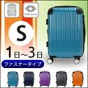 【新型】鏡面スーツケース≪B5851T≫47cm Sサイズ 小型 ファスナータイプ 約1日?3日向き